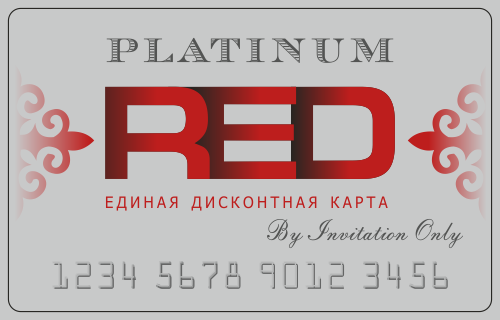 RED_platina_mini_front